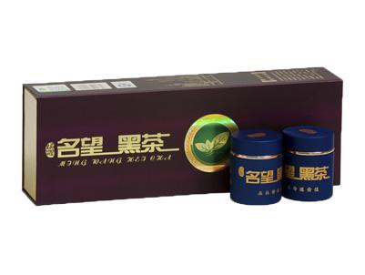 名望黑茶精品2號